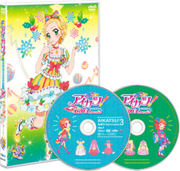 DVD 3rd image 3.png