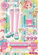 Aurora Mint Coord 3