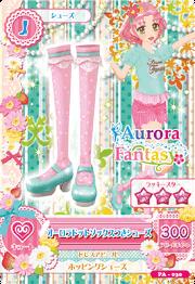 Aurora Mint Coord 3.png