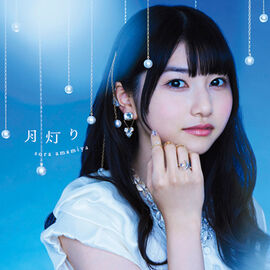 Sora Amamiya.jpg