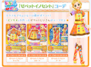 Geppetto Innocence Cards