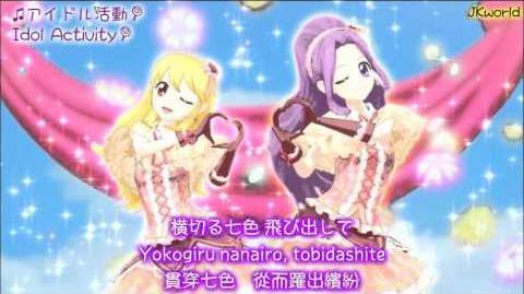 【HD】Aikatsu!_-_Idol_Activity!(アイドル活動!)_lyrics【中字】_v2