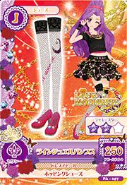 Card zapatos rosas con calcetas negras.png