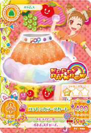 Cotton Color Coord 2.png