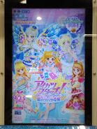Aikatsu Stars! The Wings of Stars Part 4