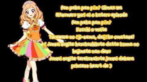 Aurora Princess Lyrics Aikatsu