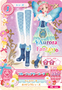 Blue Fairy Coord 3