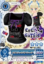 Loli Black-Purple Coord 1.png