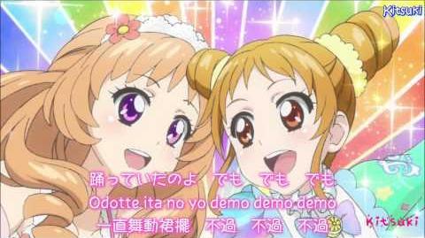 【HD】Aikatsu!_-_Melody_of_Heart_lyrics【中字】