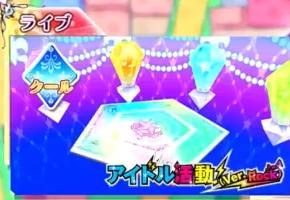 Dream Star Stage