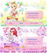 AkariGen BDBOX2 CD Homescreen