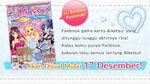 Fanbook1