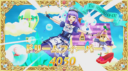 Sumire The Wizard of Oz