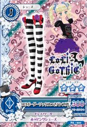 Loli Black-Purple Coord 3.png