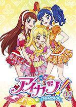 Aikatsu DVD Rental 15.jpg
