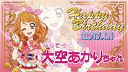 Happy Brithday Akari Aikatsu Cafe Namco