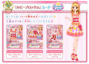 Ruby Blossom Coord OA