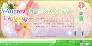 Sakura auropra