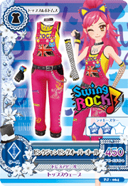 Pink Jumping Coord