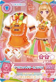 Apricot Dream Coord