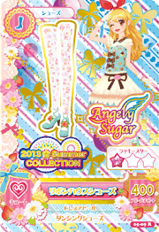 Ribbon House Coord 3.png