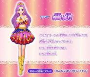 3DS myprincess chara Mizuki
