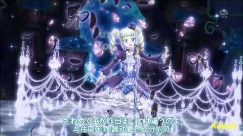 【HD】Aikatsu!_-_episode_20_-_Yurika_-_Glass_Doll【中文字幕】