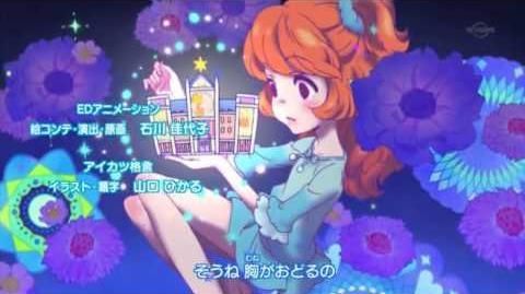 (HD)Aikatsu! Ending 6 Official「Tutu・Ballerina」アイカツ HD