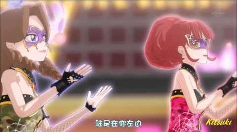 【HD】Aikatsu!_-_episode_47_-_Masquerade_-_Wake_up_my_music【中文字幕】