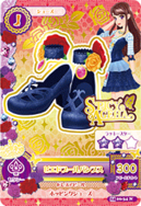 Card zapatos azul oscuro con rosas