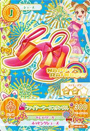 Card zapatos rosas con amarillo y naranja.png