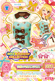 Ribbon House Coord 1.png