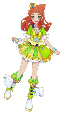 Ako lime marching coord.png