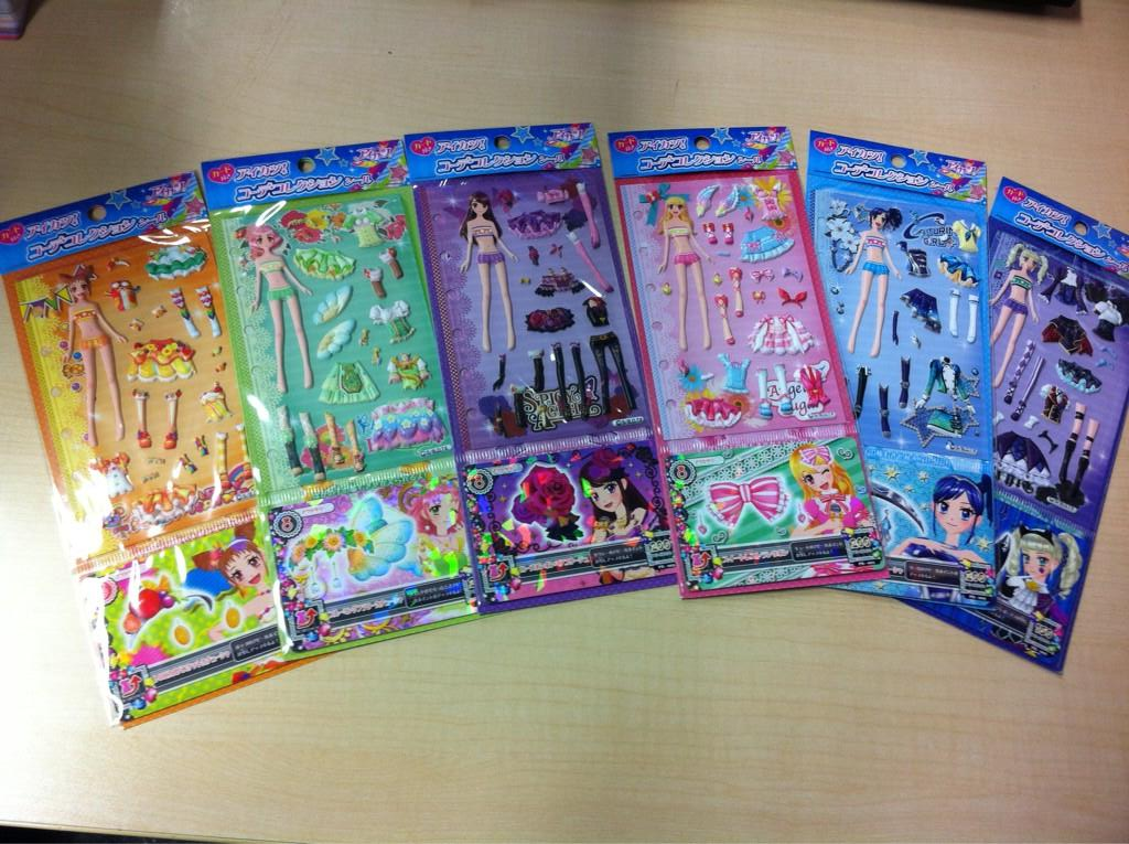 Aikatsu! Coord Collection Seal with Cards