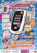 Phone smart