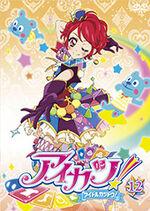 Aikatsu DVD Rental 12.jpg