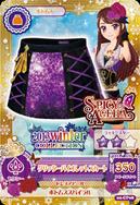Glitter Violet Coord 2