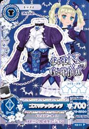 Goth Magic Coord