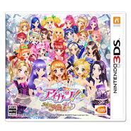 3DS box 2