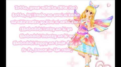 Dance In The Rain Aikatsu Lyrics
