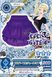 Loli Black-Purple Coord 2.png