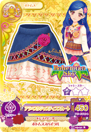 Arabesque Justice Coord 2.png