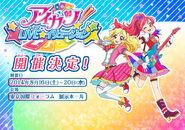 LIVE★Illusion anime