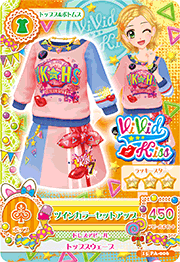 Data Carddass Aikatsu! Promotion Cards/Page 11