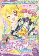 Manga Ciao Mary Color
