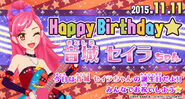 Bnr seira-birthday2015