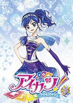 Aikatsu DVD Rental 3.jpg