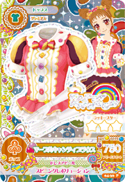 Maple Candy Coord 1.png