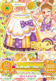 Fresh Grape Coord 2.png