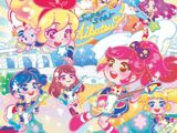 "TV Anime/Data Carddass ""Aikatsu!"" Best Album 2 - SHINING STAR*"